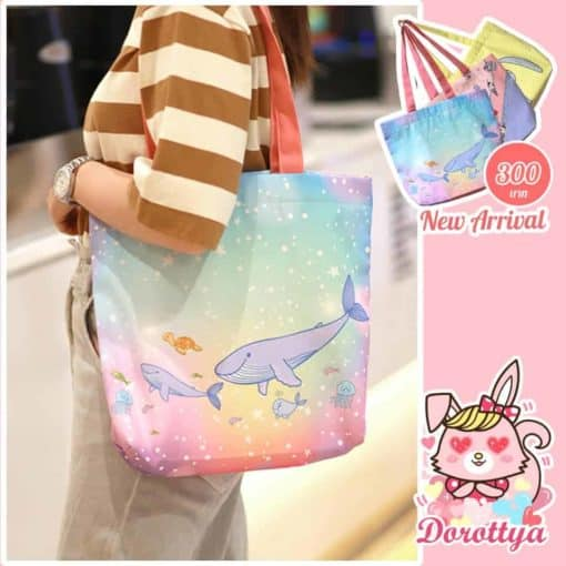 กระเป๋าผ้าปลาวาฬ 3
